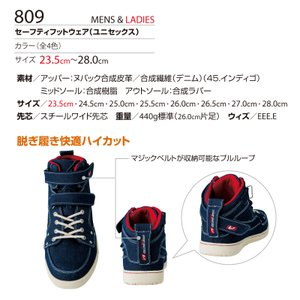 BURTLE バートル セーフティフットウェア 809 安全靴 ミドルカット スニーカー 作業靴|proues|03