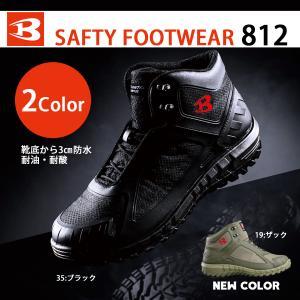 BURTLE バートル セーフティフットウェア 812 安全靴  スニーカー 作業靴|proues