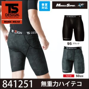 [MUSCLE SUPPORT 涼] 無重力ハイテコ 841251 TS DESIGN 藤和 冷感 コンプレッション インナー|proues