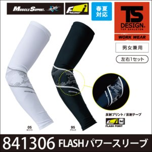 [MUSCLE SUPPORT] TS DESIGN 藤和 FLASH パワースリーブ 841306 サポーター proues