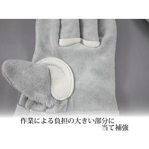 高品質床革手袋 長 日本製 Armatex(アルマテックス) AL501-7 1双 内縫 作業用手袋 溶接|proues|03