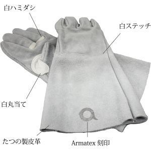 高品質床革手袋 長 日本製 Armatex(アルマテックス) AL501-7 1双 内縫 作業用手袋 溶接|proues|04