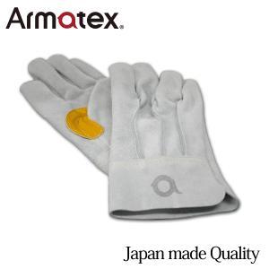 高品質床革手袋 Armatex(アルマテックス) AL701KY 1双  耐久性強化 日本製 ケブラー糸 作業用手袋 溶接|proues