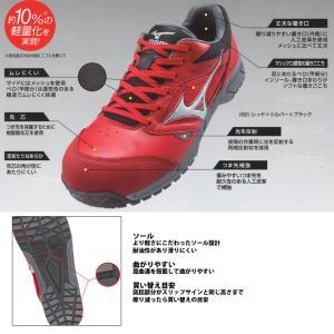 ミズノ(MIZUNO)安全靴 オールマイティLS C1GA1700 ひも シューレース ローカット 作業靴 新色 (送料無料) メーカー在庫・お取り寄せ品|proues|02