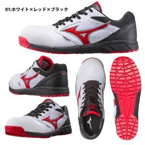 ミズノ(MIZUNO)安全靴 オールマイティLS C1GA1700 ひも シューレース ローカット 作業靴 新色 (送料無料) メーカー在庫・お取り寄せ品|proues|03