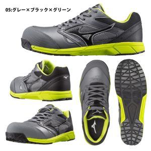 ミズノ(MIZUNO)安全靴 オールマイティLS C1GA1700 ひも シューレース ローカット 作業靴 新色 (送料無料) メーカー在庫・お取り寄せ品|proues|04