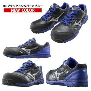 ミズノ(MIZUNO)安全靴 オールマイティLS C1GA1700 ひも シューレース ローカット 作業靴 新色 (送料無料) メーカー在庫・お取り寄せ品|proues|05