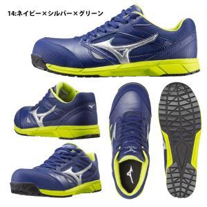 ミズノ(MIZUNO)安全靴 オールマイティLS C1GA1700 ひも シューレース ローカット 作業靴 新色 (送料無料) メーカー在庫・お取り寄せ品|proues|06