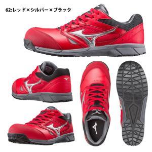 ミズノ(MIZUNO)安全靴 オールマイティLS C1GA1700 ひも シューレース ローカット 作業靴 新色 (送料無料) メーカー在庫・お取り寄せ品|proues|07