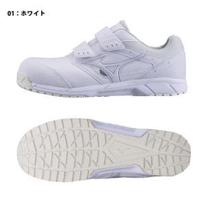 ミズノ(MIZUNO)安全靴 オールマイティCS C1GA1711 ベルト ローカット 人工皮革(送料無料) メーカー在庫・お取り寄せ品 proues 02