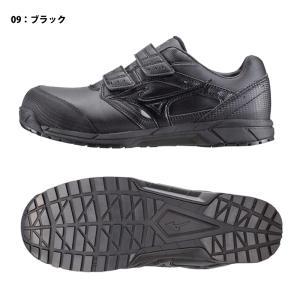 ミズノ(MIZUNO)安全靴 オールマイティCS C1GA1711 ベルト ローカット 人工皮革(送料無料) メーカー在庫・お取り寄せ品 proues 03