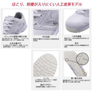 ミズノ(MIZUNO)安全靴 オールマイティCS C1GA1711 ベルト ローカット 人工皮革(送料無料) メーカー在庫・お取り寄せ品 proues 04