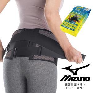 ミズノ(MIZUNO) 腰部骨盤ベルト (ワイドタイプ) C...