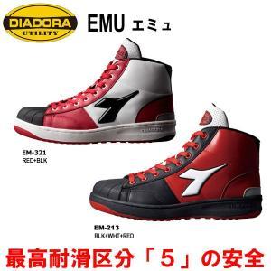 DIADORA UTILITY ディアドラ 安全靴 EMU エミュー セーフティスニーカー 作業用靴 ひも レースアップ ハイカット(送料無料)|proues