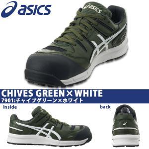アシックス 安全靴 asics FCP103 ウィンジョブCP103 スニーカー ローカット(送料無料)|proues|04