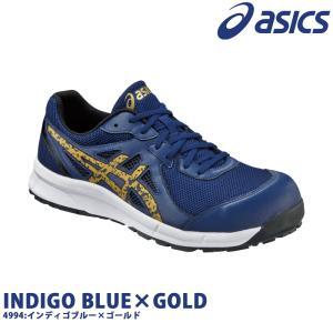 (在庫限り)アシックス 安全靴 asics FCP106 ウィンジョブCP106 メッシュ ひも(送料無料) proues 07