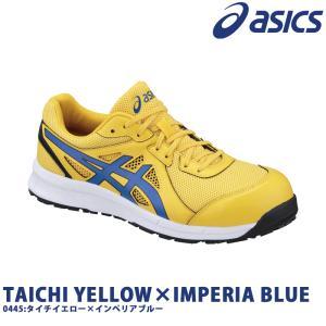 (在庫限り)アシックス 安全靴 asics FCP106 ウィンジョブCP106 メッシュ ひも(送料無料) proues 06