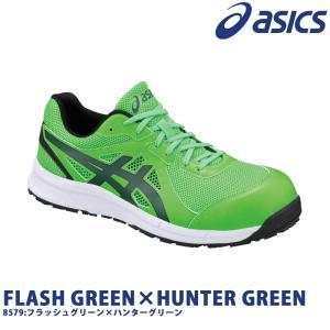 (在庫限り)アシックス 安全靴 asics FCP106 ウィンジョブCP106 メッシュ ひも(送料無料) proues 08