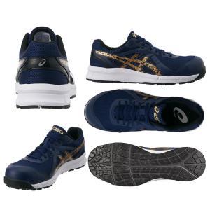 (在庫限り)アシックス 安全靴 asics FCP106 ウィンジョブCP106 メッシュ ひも(送料無料) proues 04