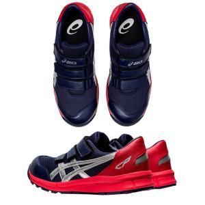 アシックス 安全靴 FCP202 限定色 限定カラー asics ウィンジョブ CP202 メッシュ マジック 数量限定(送料無料)|proues|03