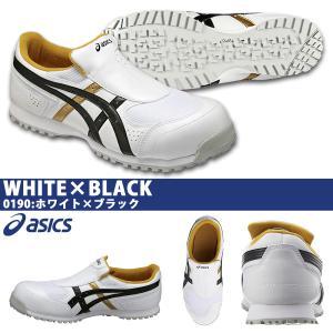 アシックス 安全靴 asics ウィンジョブ36S FIS36S 作業靴 スニーカー スリッポン(送料無料)|proues|02