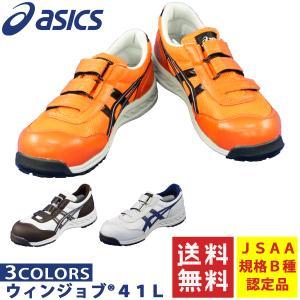 【カラー】  0229:アイボリー×コーヒーブラウン  0990:オレンジ×ブラック       【...