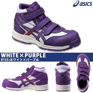 アシックス 安全靴 asics ウィンジョブ42S 作業靴  FIS42S ハイカット スニーカー 送料無料|proues|02