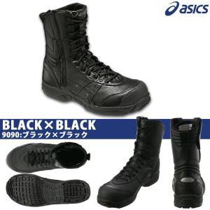 アシックス 安全靴 asics ウィンジョブ500 FIS500  ブーツ(送料無料) proues 02