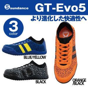 sundance サンダンス GT-Evo5 安全靴 ローカット ニット 作業靴 セーフティ スニー...