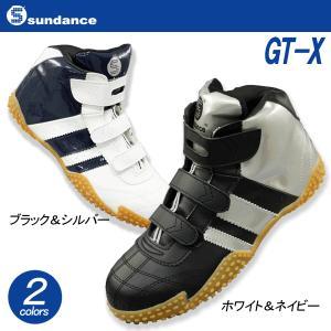 sundance サンダンス GT-X 安全靴 ハイカット 作業靴 セーフティ スニーカー 合成皮革 ベルクロ マジックテープ JIS規格S級相当|proues