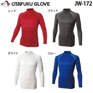 おたふく手袋 JW-172 ボディタフネス 織柄チェック ハイネックシャツ proues 02