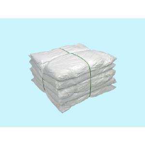 白メリヤスウエス(新品生地)縫目なし 20kg梱包/2kg×10袋 布 メンテナンス 掃除 proues 02