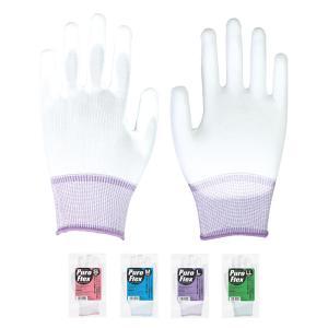 PUコーティング手袋 背抜き プロフレックス 10双/袋 PuroFlex ウレタン手袋 作業用
