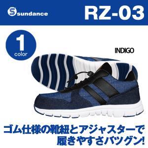 sundance サンダンス RZ-03 安全靴 ローカット  作業靴 セーフティ スニーカー デニ...