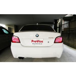 BMW5シリーズ・E60セダン前期用3D/LEDテールランプ/レッド|provice|03