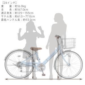 送料無料 完全組立 子供自転車 24インチ 22インチ プロティオ・エッセ BAA適合車 LEDオートライト 6段変速 自転車 新入学 女の子 男の子|provocatio|06