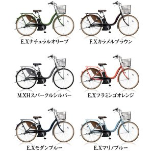 電動自転車 ブリヂストン アシスタファイン  3段変速 26インチ 24インチ A6FC18 A4FC18|provocatio|02