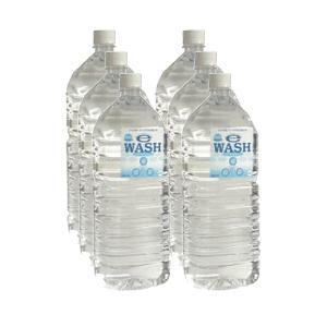 【セール】アルカリイオン水 ewash イーウォッシュ 2リットルボトル 6本セット