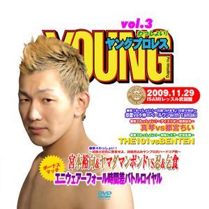 YOUNGプロレスわっしょい! vol.3  2009/11/29|prowrestling