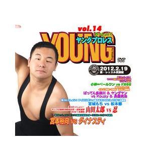 YOUNGプロレスわっしょい! vol.14 2012/2/19|prowrestling
