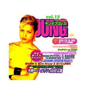 YOUNGプロレスわっしょい! vol.15 2012/5/20|prowrestling