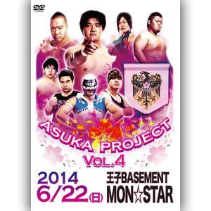 ASUKA PROJECT vol.4 2014.6.22 王子・BASEMENT MON☆STAR|prowrestling