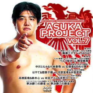 ASUKA PROJECT vol.7 2014.10.26 王子・BASEMENT MON☆STAR|prowrestling