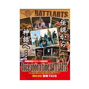 格闘探偵団バトラーツ最終興行 Once upon a time BATTLARTS〜あの時を忘れない〜2011.11.5新宿FACE