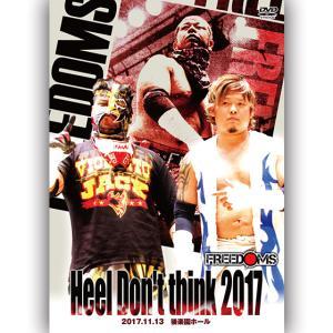 Heel Don't think 2017-2017.11.13 後楽園ホール- prowrestling