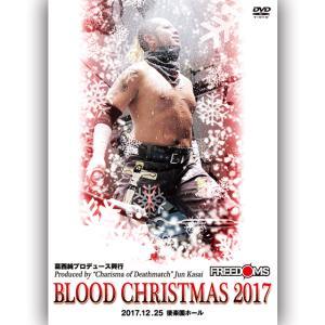 葛西純プロデュース興行 BLOOD CHRISTMAS 2017-2017.12.25 後楽園ホール-|prowrestling