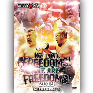 We love FREEDOMS! We are FREEDOMS! 2019 2019.5.2 後楽園ホール|prowrestling