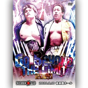 GO BEYOND THE LIMIT 2020 2020.2.10 後楽園ホール|prowrestling