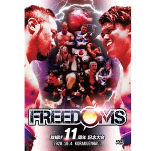 FREEDOMS旗揚げ11周年記念大会 2020.10.4 後楽園ホール|prowrestling