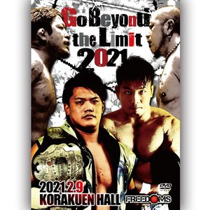 Go Beyond the Limit 2021 2021.2.9 後楽園ホール|prowrestling
